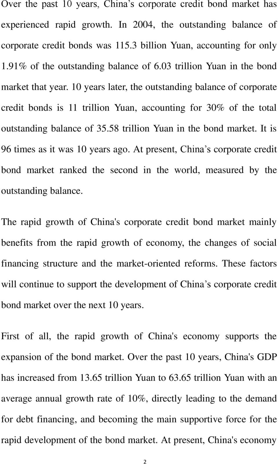 10 years later, the outstanding balance of corporate credit bonds is 11 trillion Yuan, accounting for 30% of the total outstanding balance of 35.58 trillion Yuan in the bond market.