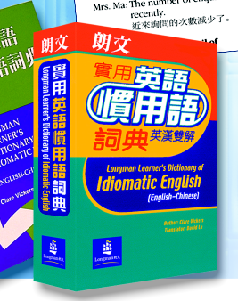 idiomatic errors among english learners How do you teach phonemic awareness and phonics in english to students who can't yet hear and distinguish the sounds ells' normal self-consciousness about accents and errors can affect their reading fluency figurative language and idiomatic expressions.