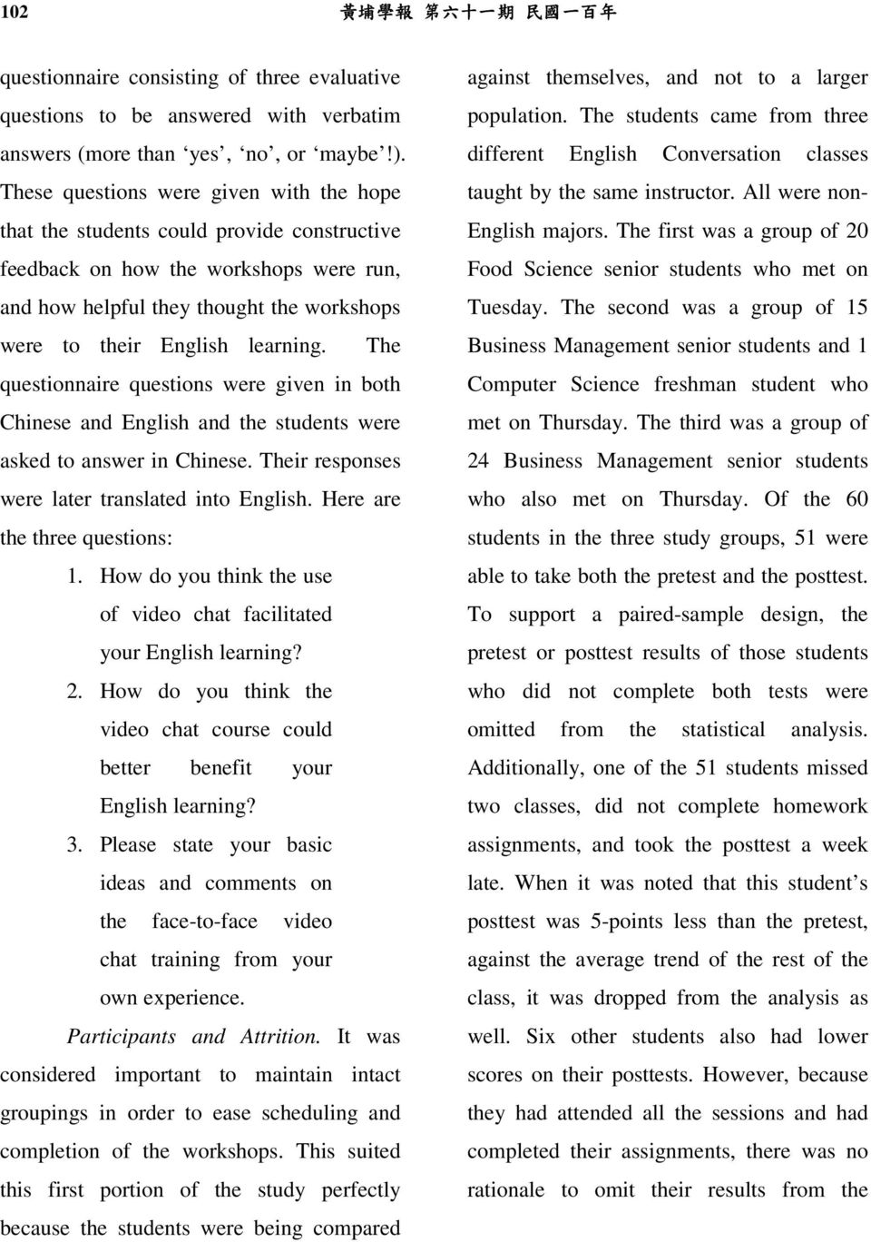The questionnaire questions were given in both Chinese and English and the students were asked to answer in Chinese. Their responses were later translated into English.