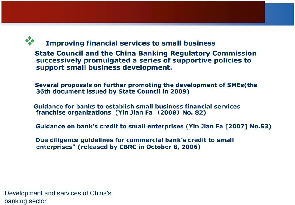 Several proposals on further promoting the development of SMEs(the 36th document issued by State Council in 2009) Guidance for banks to establish small business
