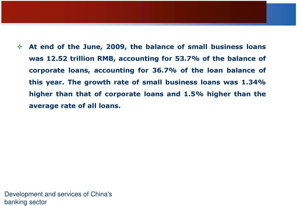7% of the loan balance of this year. The growth rate of small business loans was 1.