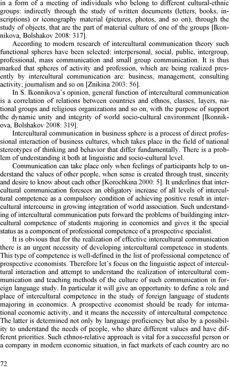 According to modern research of intercultural communication theory such functional spheres have been selected: interpersonal, social, public, intergroup, professional, mass communication and small