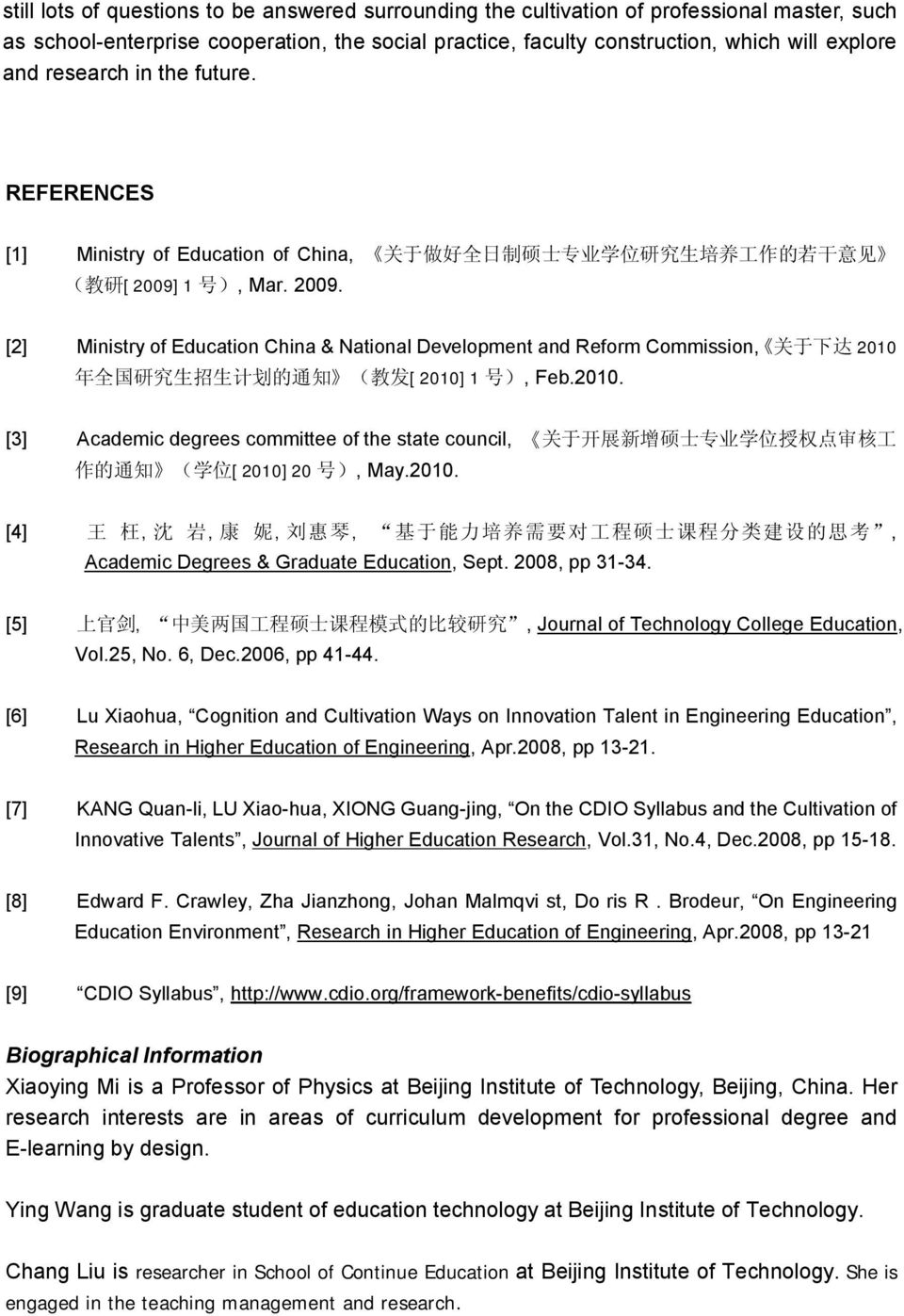 [2] Ministry of Education China & National Development and Reform Commission, 关 于 下 达 2010