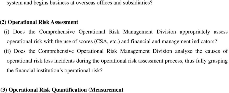 ) and financial and management indicators?