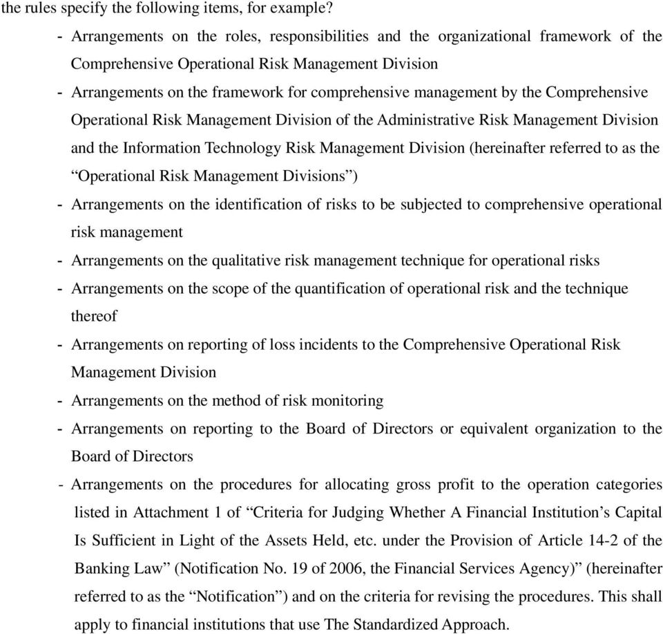 by the Comprehensive Operational Risk Management Division of the Administrative Risk Management Division and the Information Technology Risk Management Division (hereinafter referred to as the