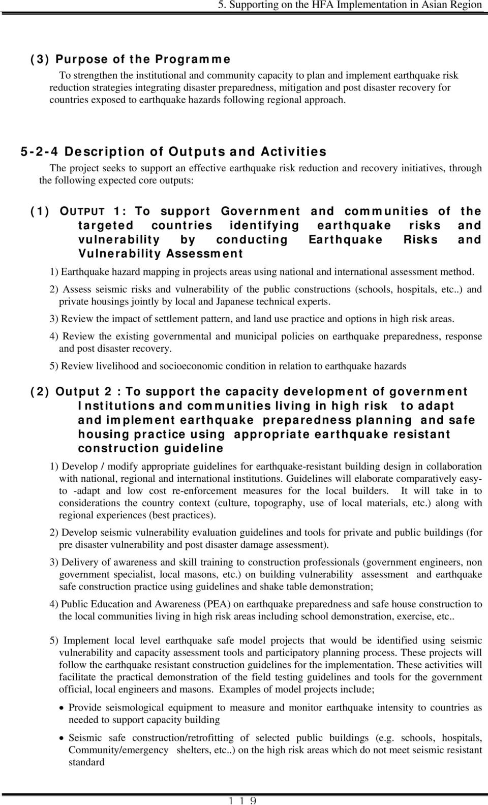 5-2-4 Description of Outputs and Activities The project seeks to support an effective earthquake risk reduction and recovery initiatives, through the following expected core outputs: (1) OUTPUT 1: To