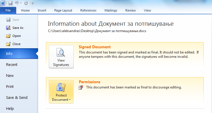 Digital signing of documents in MS Office 7. A window appears which confirms the document has been successfully signed and warns that if the document changes, the signature will be invalid (Figure 4).