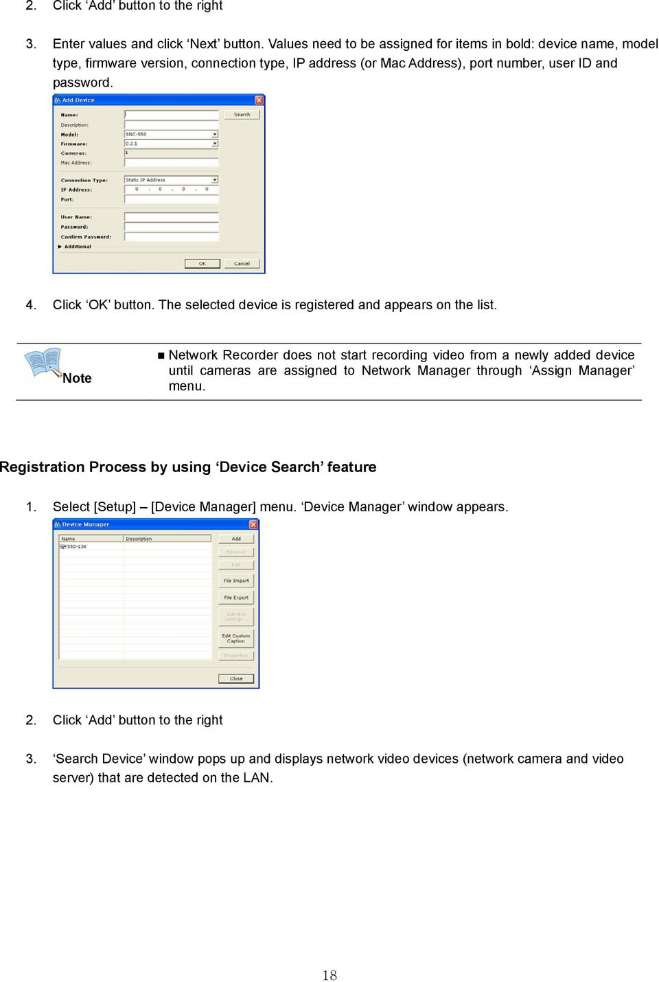 The selected device is registered and appears on the list.