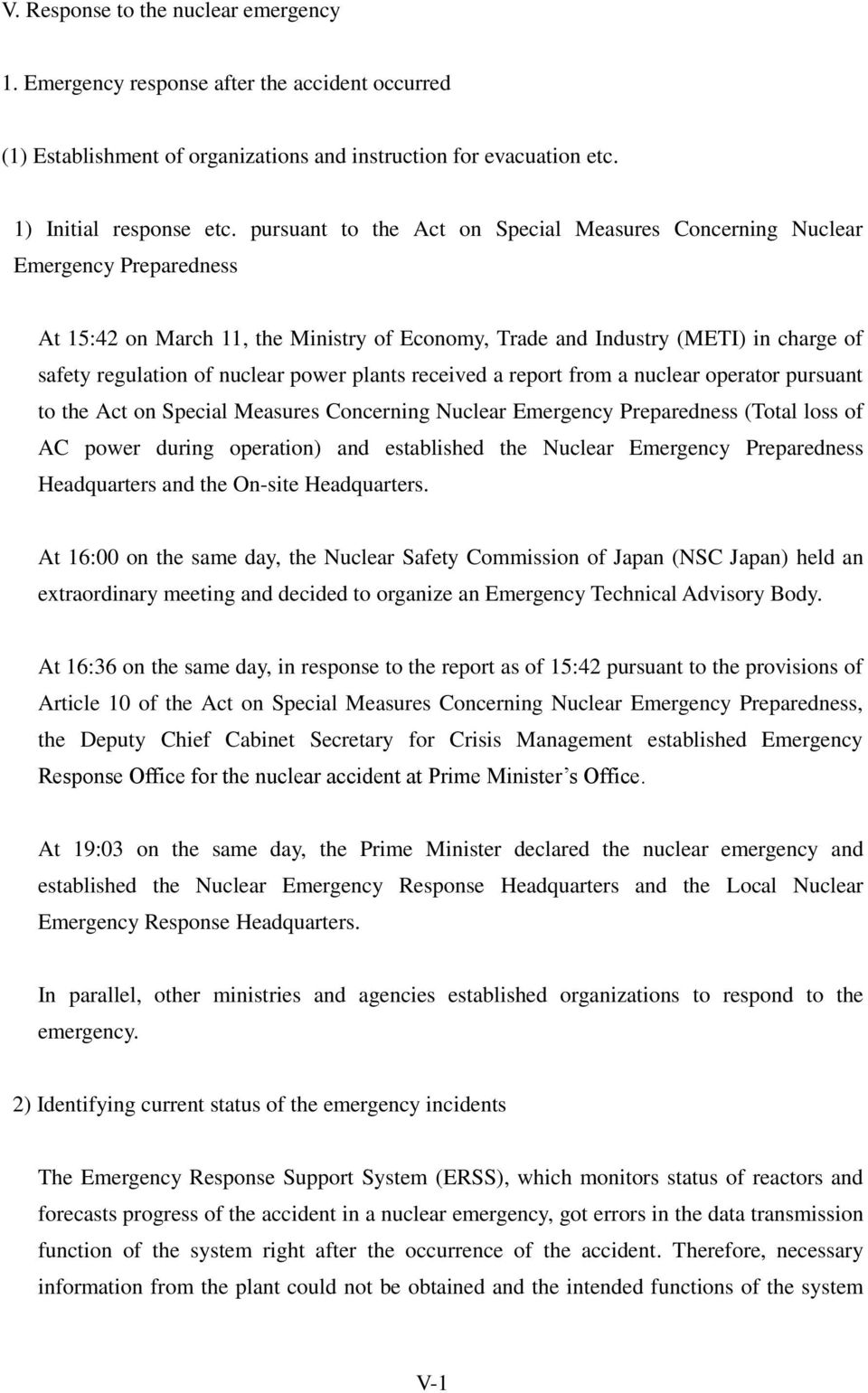 power plants received a report from a nuclear operator pursuant to the Act on Special Measures Concerning Nuclear Emergency Preparedness (Total loss of AC power during operation) and established the