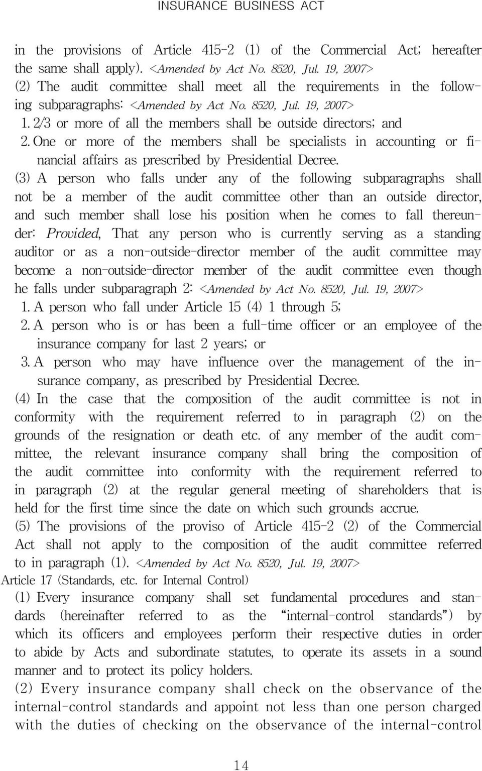 2/3 or more of all the members shall be outside directors; and 2. One or more of the members shall be specialists in accounting or financial affairs as prescribed by Presidential Decree.