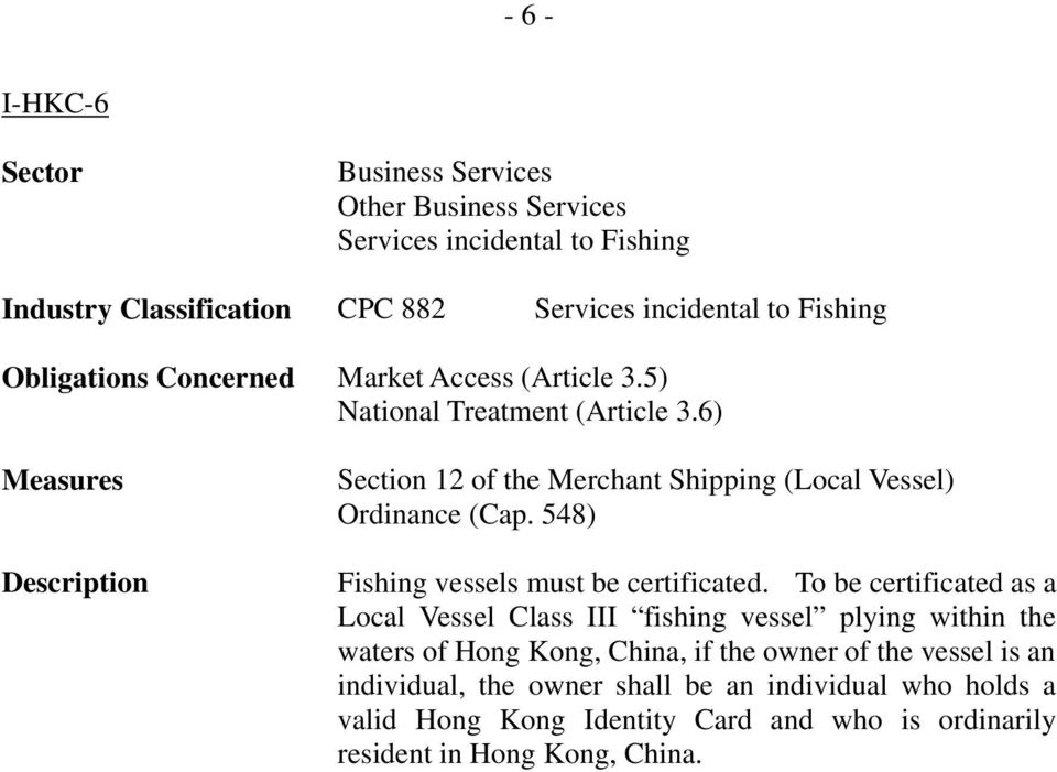 548) Fishing vessels must be certificated.