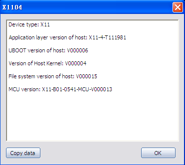 Get version Info: If the device has some problem, you can get the version information remotely.