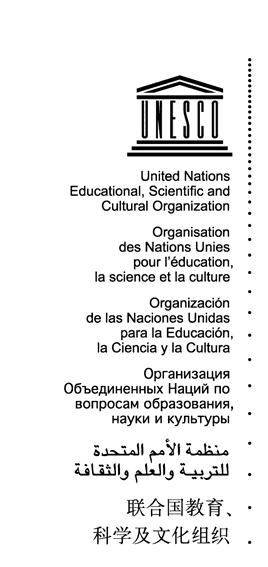 5 June 2012 UNESCO STRATEGY ON TEACHERS (2012-2015) Introduction This strategy aims at providing a priority-driven and consistent framework for the whole range of activities that UNESCO is meant to