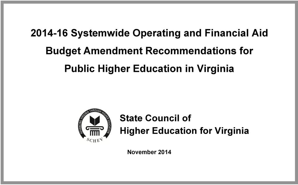Public Higher Education in Virginia State