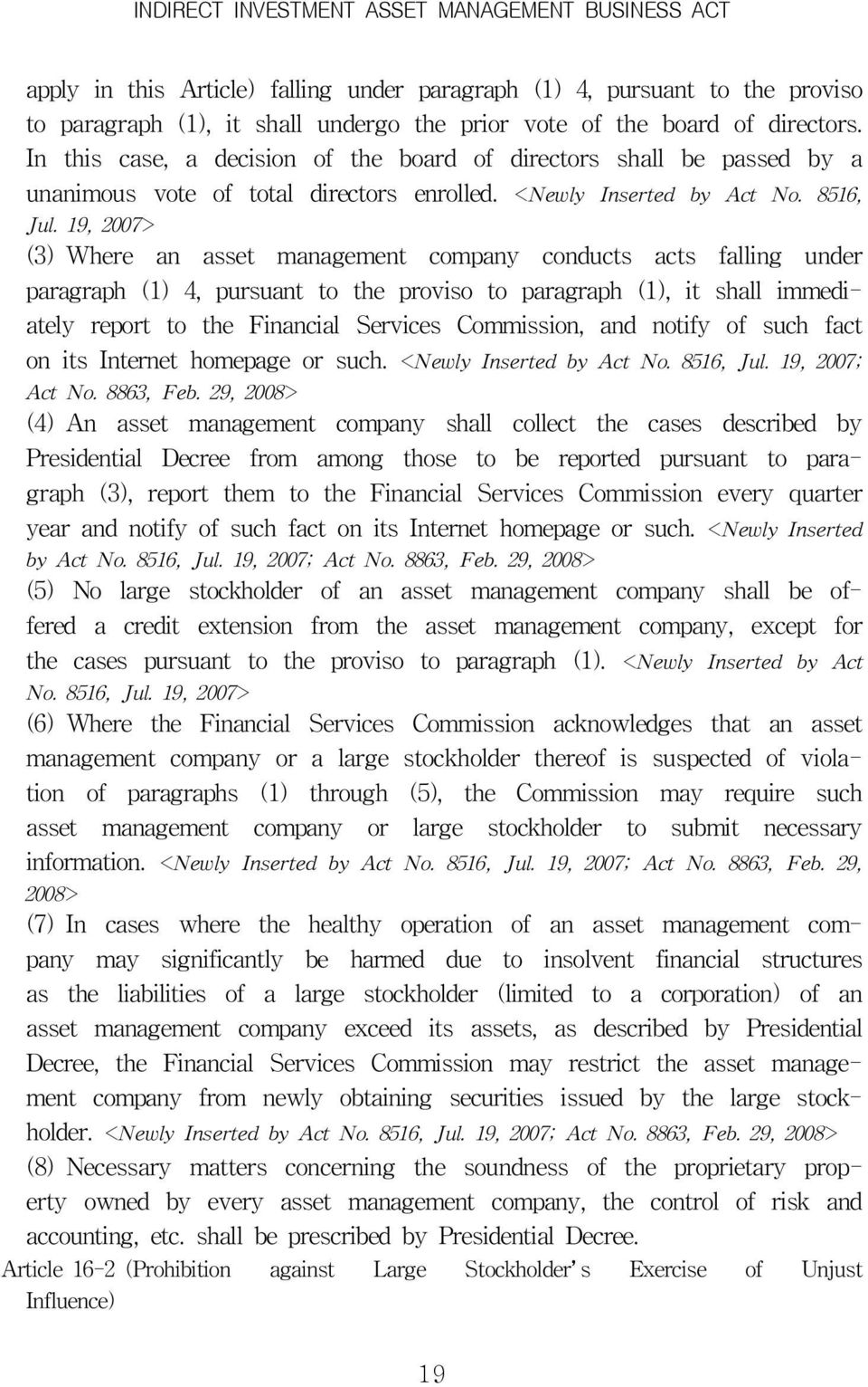 19, 2007> (3) Where an asset management company conducts acts falling under paragraph (1) 4, pursuant to the proviso to paragraph (1), it shall immediately report to the Financial Services
