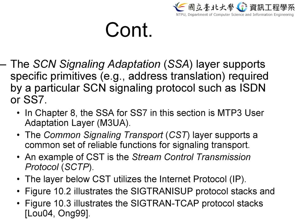 The Common Signaling Transport (CST) layer supports a common set of reliable functions for signaling transport.