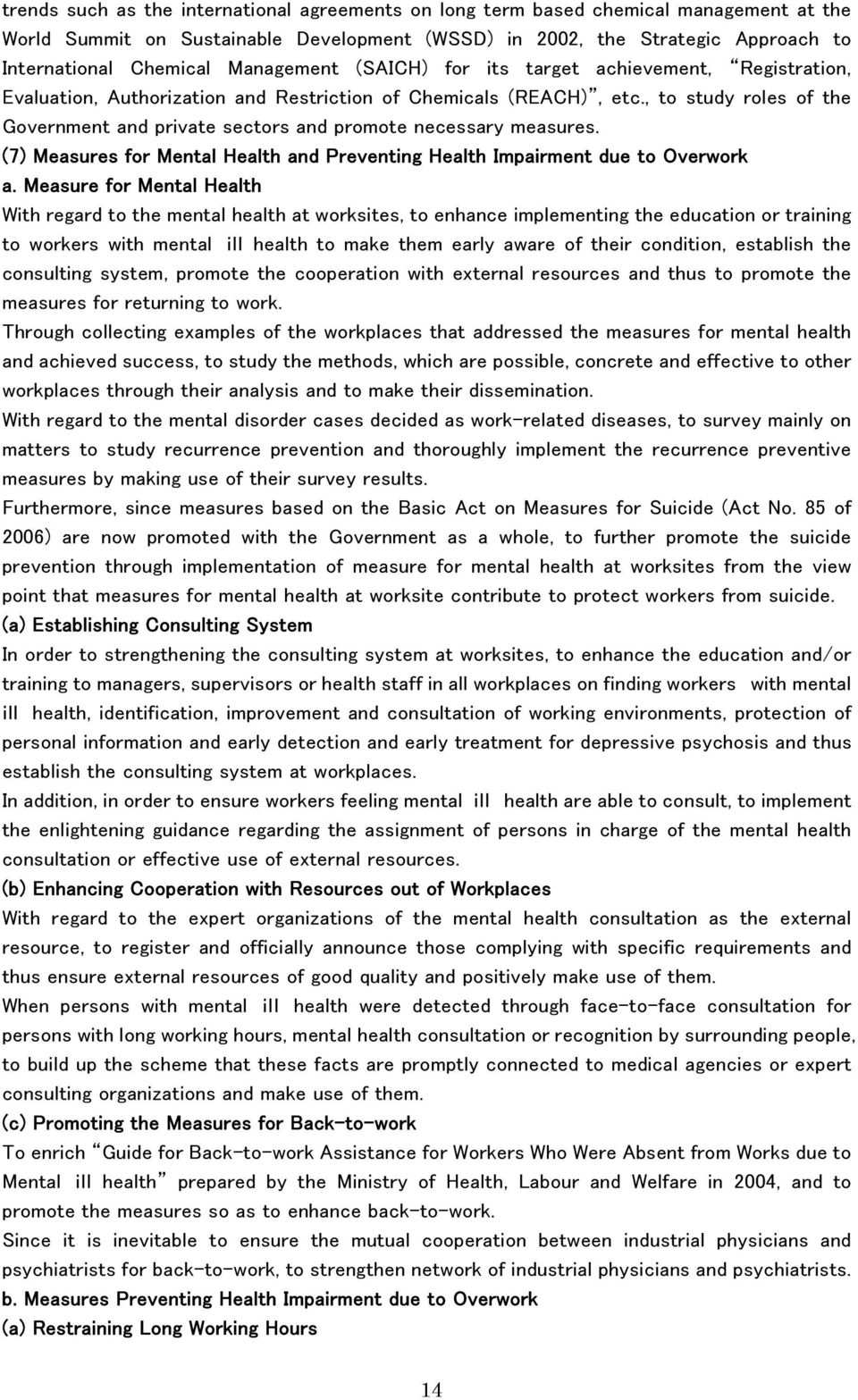 , to study roles of the Government and private sectors and promote necessary measures. (7) Measures for Mental Health and Preventing Health Impairment due to Overwork a.