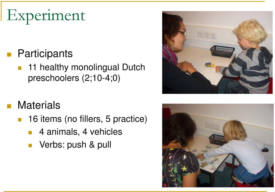 (2;10-4;0) Materials 16 items (no