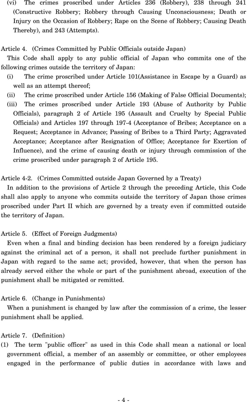(Crimes Committed by Public Officials outside Japan) This Code shall apply to any public official of Japan who commits one of the following crimes outside the territory of Japan: (i) The crime