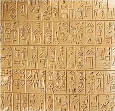 MESOPOTAMIA: Civilization as we recognize it appears in the cites of Sumer around 3,500 BCE. Timeline: Ancient Worlds 4,000: Irrigation invented in Middle East 3,500: Writing Invented!