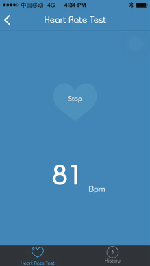 9) Heart Rate Test (1) Press the button twice momentarily in sleep mode, then it turns into heat-rate test mode with the icon.