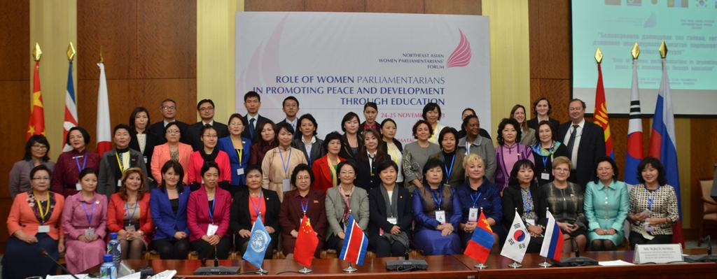 ACHIEVEMENTS IN THE PAST Under the auspices of the Dialogue, Mongolia has organized the following initiatives: ROLE OF WOMEN PARLIAMENTARIANS IN PROMOTING PEACE AND DEVELOPMENT THROUGH EDUCATION -