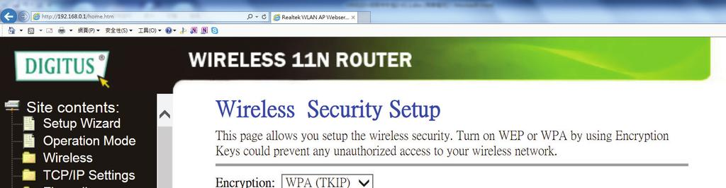 name. For Wireless Security Setup,