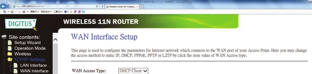 This page displays the WAN IP parameters assigned dynamically by