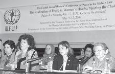 Zionist Organization (WIZO) at the UN in Geneva.