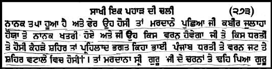 XX Please see photocopy of page 273 of Janam Sakhi Bhai Bale Wali in Punjabi. Please see photocopy of page 305 of Janam Sakhi Bhai Bale Wali in Hindi.