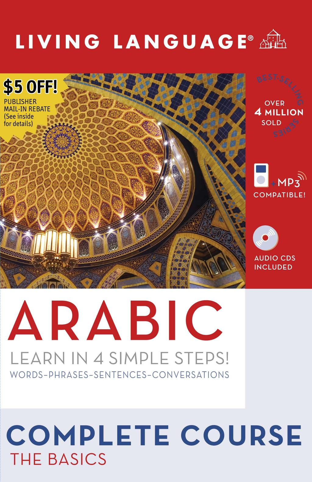 COMPLETE ARABIC THE BASICS  Written by Amine Bouchentouf  Edited by