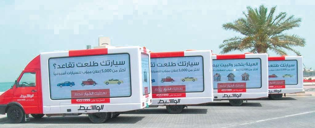 Waseet Launches its First Regional Avertising Campaign AWI Waseet launched its first regional Advertising Campaign in 9 countries.