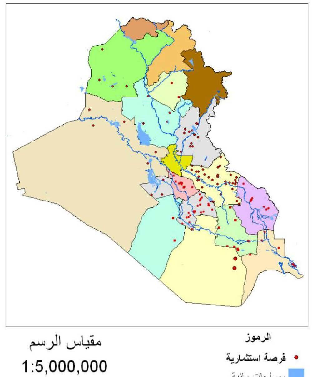 Iraq Investment Map 2016 167 Total Area offered for Agricultural