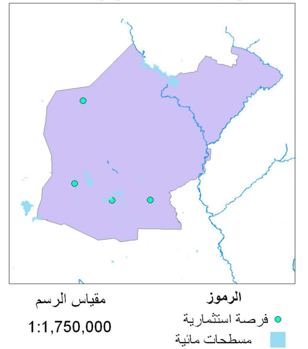 168 Iraq Investment Map 2016 lands offered for Agricultural