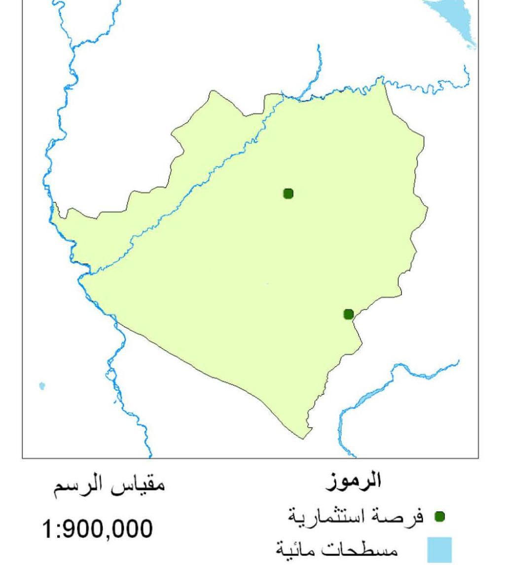 170 Iraq Investment Map 2016 lands offered for