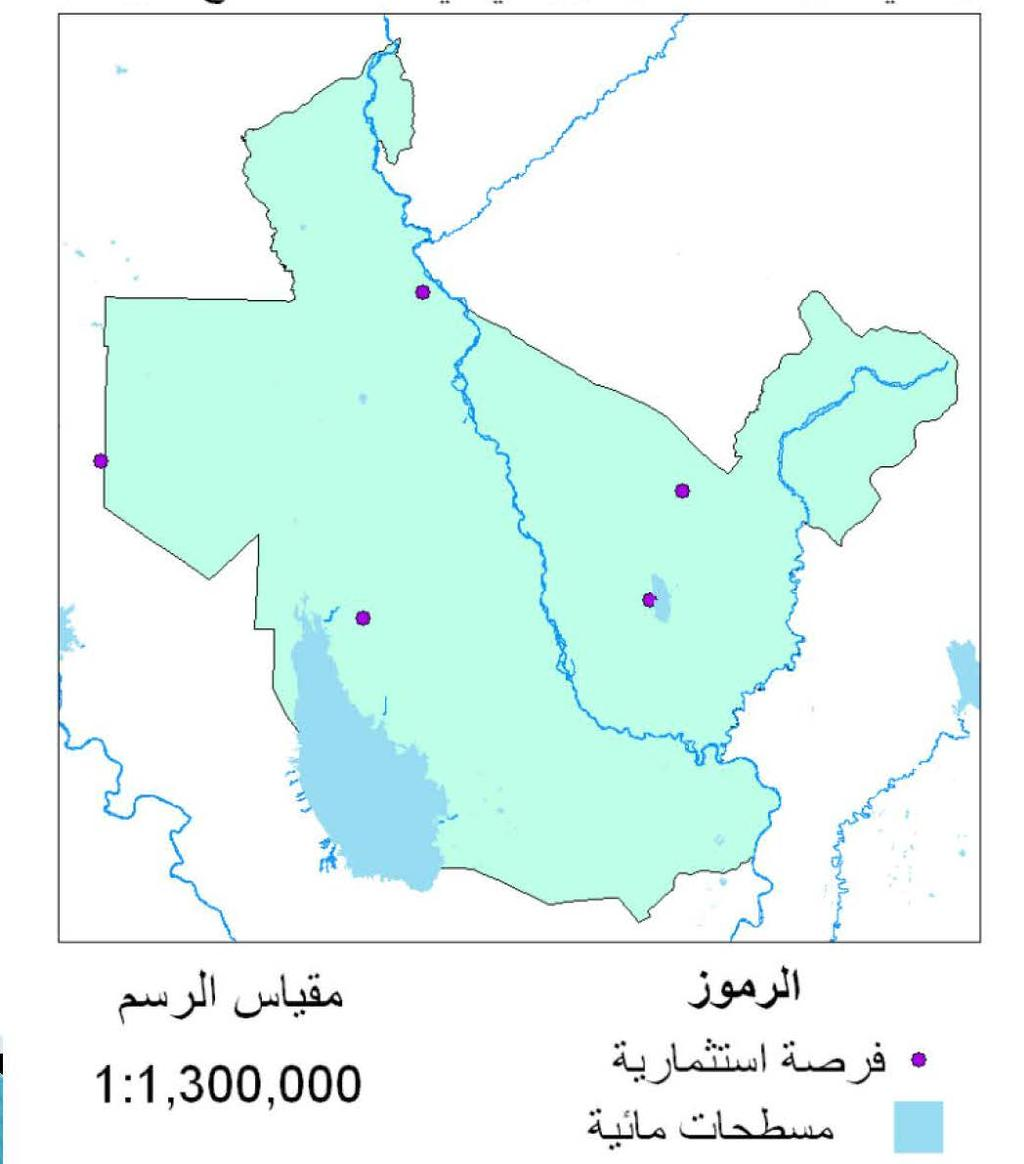 172 Iraq Investment Map 2016 lands offered for Agricultural