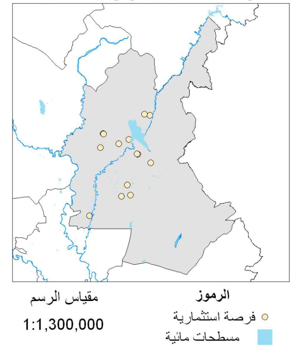 Iraq Investment Map 2016 179 lands offered for
