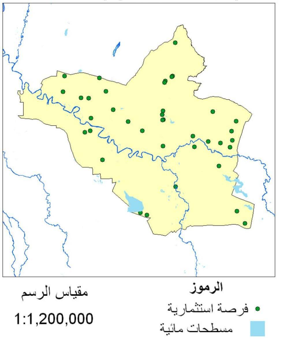 Iraq Investment Map 2016 185 lands offered for