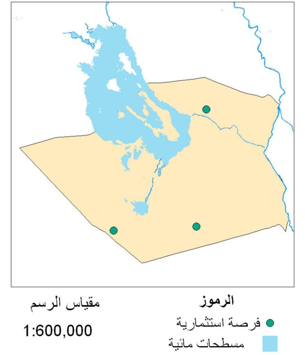 Iraq Investment Map 2016 191 lands offered for Agricultural