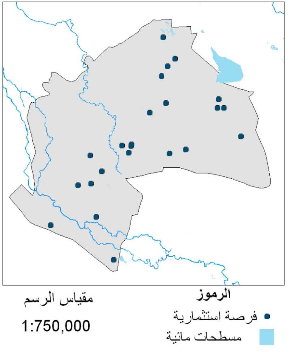 Iraq Investment Map 2016 195 lands offered for Agricultural