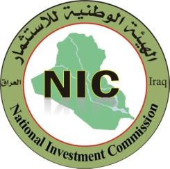Republic of Iraq Presidency of Council of Ministers