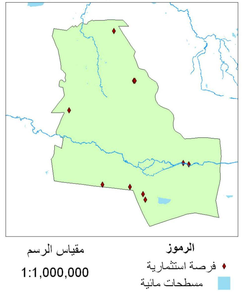 Iraq Investment Map 2016 199 lands offered for