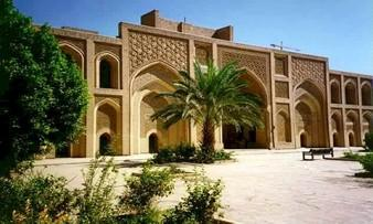 28 Iraq Investment Map 2016 Tourist sites Baghdad has many museums, most important of which are the National Iraqi Museum which exhibit the antique treasures of Mesopotamia Civilization, Baghdadi