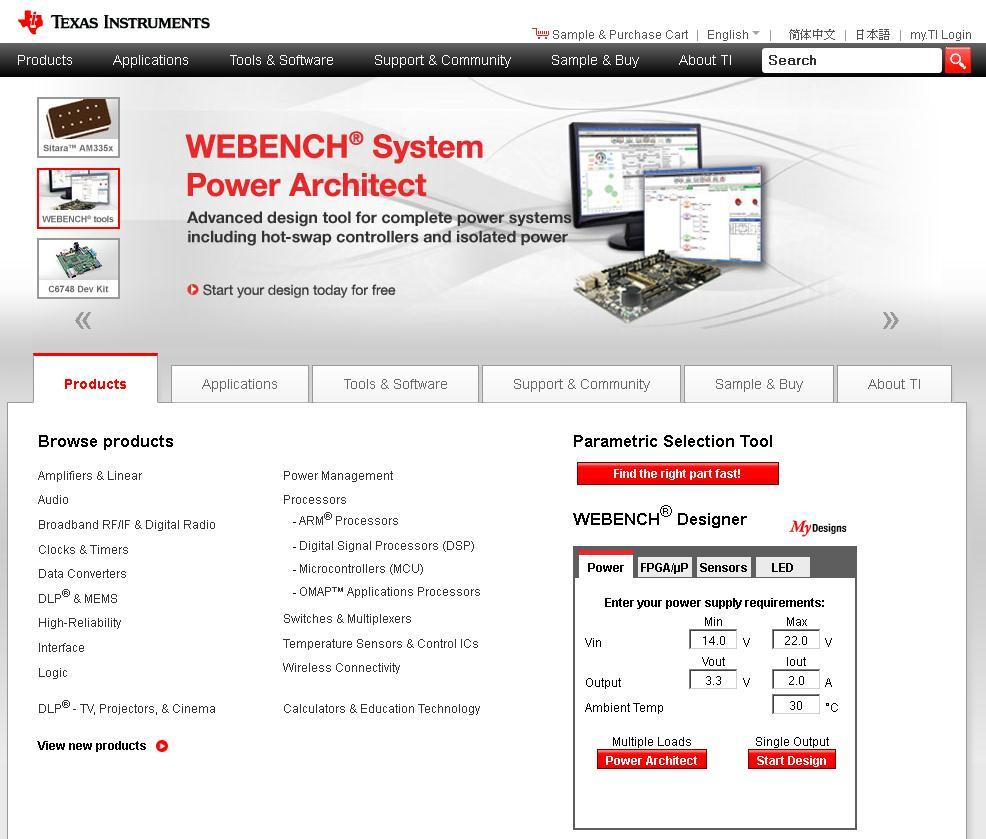 Webench Power Designer Ti Products Making Supply Trend Lm339 Datasheet Download Circuit Diagram From Seekiccom Ways To Access Use
