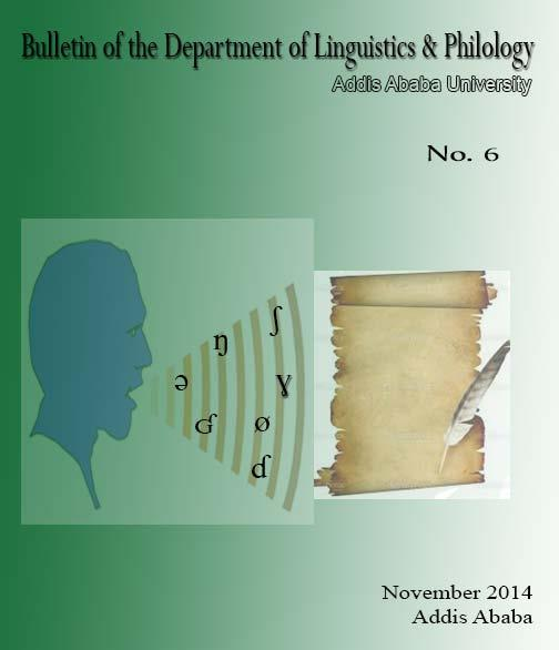 Bulletin of the Department of Linguistics & Philology