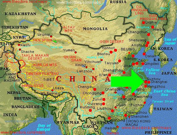 Regional Strategy Off Shore Located at our China Design Center Consumer product focus Product localization Development activities focus on later phases of development cycle