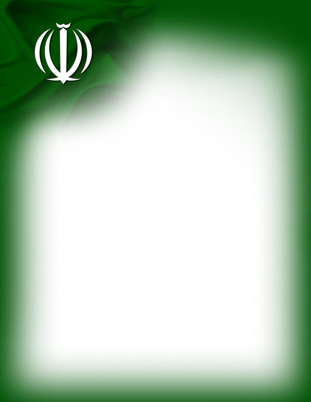 Executive Summary 5  INTRODUCTION A Brief History of Iran s