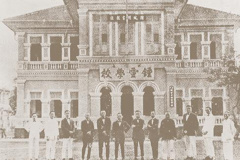 (ANM) The Chung Ling school was founded by supporters of Dr Sun Yat Sen in 1917.