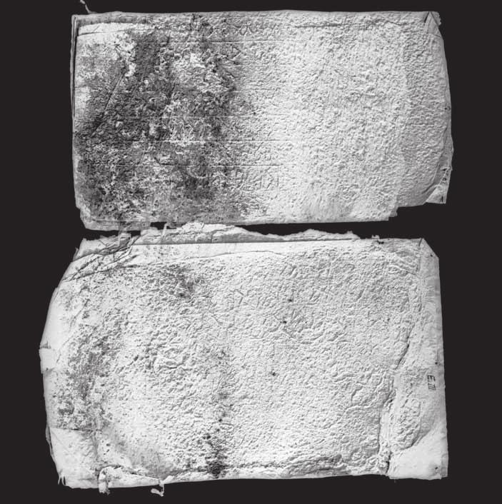 the Ongi stele from the Ramstedt collection (VKK