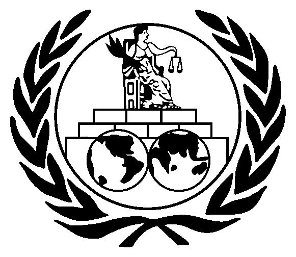 PUBLICATIONS OF THE INTERNATIONAL COURT OF